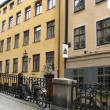 Stockholm street scene with Bikes — Stock Photo #21589013