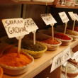 Spices on the oriental market stall.Jerusalem - Stock Photo