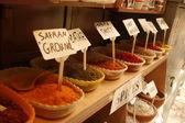 Spices on the oriental market stall.Jerusalem — Stock Photo