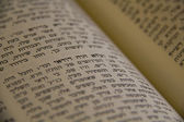 "Mystical Kabbalistic ""Zohar""  Book Opened - esoteric Judaism. — Stock Photo"