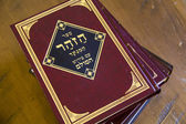 "Mystical Kabbalistic ""Zohar""  Book - esoteric Judaism. — Stock Photo"