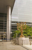 Ben Gurion Airport Entrance with Menora , Israel — Stock Photo