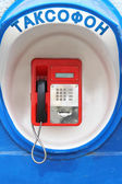 Red pay-phone on wall — Stock Photo