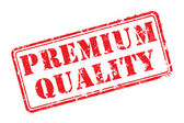 премиум качество печатей — Cтоковый вектор