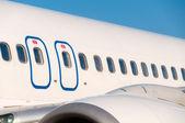 Fluggesellschaft — Stockfoto