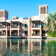 Arabic House — Stock Photo