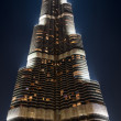 Stock Photo: Burj Khalif- world's tallest tower