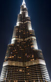 Burj Khalifa - the world's tallest tower — Stock Photo