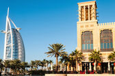 "View on hotel Burj Al Arab ""Tower of the Arabs"" — Stock Photo"