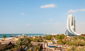 Jumeirah Beach Hotel — Stock Photo