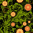 Royalty-Free Stock Vector Image: Vintage seamless pattern