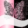 Pink-black vintage romantic frame - Stock Vector