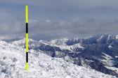 Ski trail — Stock Photo