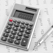 Calculator and pen — Stock Photo #13586770