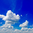 White clouds over blue sky - Stock Photo