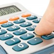 Calculator — Stock Photo #15872695