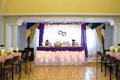 свадьба — Стоковое фото