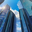 Stock Photo: Blue business buildings