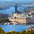 Aerial panorama of Stockholm, Sweden — 图库照片