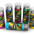 Stock Photo: Spray paint cans