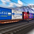 Freight train with cargo containers — Stock Photo #18328163