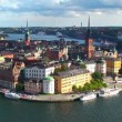 Royalty-Free Stock Vector Image: Still panorama of Stockholm, Sweden