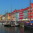 Copenhagen, Nyhavn — Stock Video #20352213