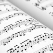 Sheet music — Stock Photo #23145976