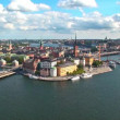 Stock Video: Zoom aerial panorama of Stockholm, Sweden