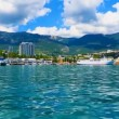 Panorama of Yalta, Crimea, Ukraine — Stock Video
