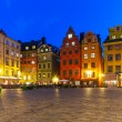 Stortorget in the Old Town of Stockholm, Sweden — Stok fotoğraf