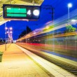Night railway station — Stock Photo