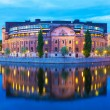 Parliament House in Stockholm, Sweden — Stock Photo