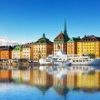 Stock Photo: Old Town in Stockholm, Sweden