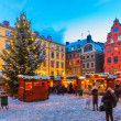 Stock Photo: Christmas fair in Stockholm, Sweden