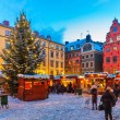 Christmas fair in Stockholm, Sweden — Stock Photo #33098329