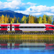 High speed train — Stock Photo #34100533