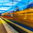 Evening railway station — Stock Photo #34102841