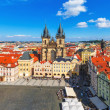 Panorama of the Old Town Square in Prague, Czech Republic — Stock Photo