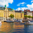 Old Town in Stockholm, Sweden — Stock Photo #34893067