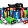 Stock Photo: Collection of different batteries