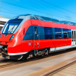 Modern high speed train — Stock Photo #36488949