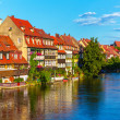 Old Town in Bamberg, Germany — Stock Photo #38673433
