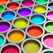 Stock Photo: color paint cans