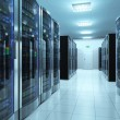 Stock Photo: Server room in datacenter