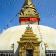 Swayambhunath Stupa - Stock Photo