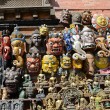 Market in Kathmandu - Stock Photo