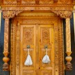 Old temple door - Stock Photo