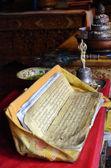 Buddhist text — Stock Photo