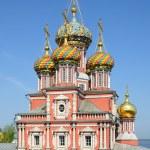 Постер, плакат: Cupolas of russian orthodox church
